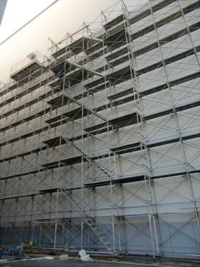 T支店外壁改修工事